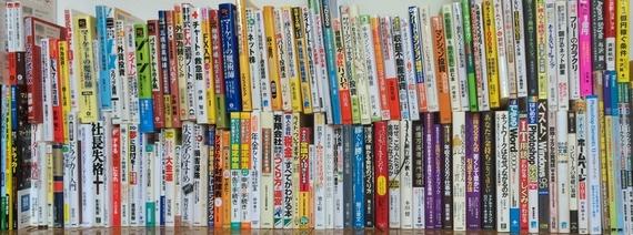 石田が読んだ本